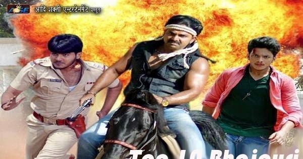 Tridev bhojpuri movie full hd video download