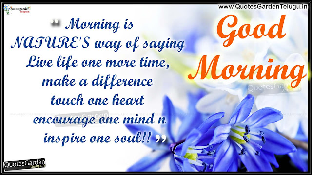 Latest Good morning Greetings status messages for friends