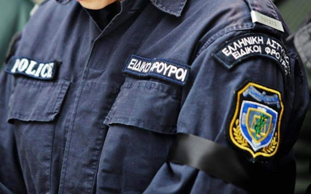 Φαινόμενα αποσύνθεσης στην ΕΛΑΣ καταγγέλλει το Σωματείο Ειδικών Φρουρών