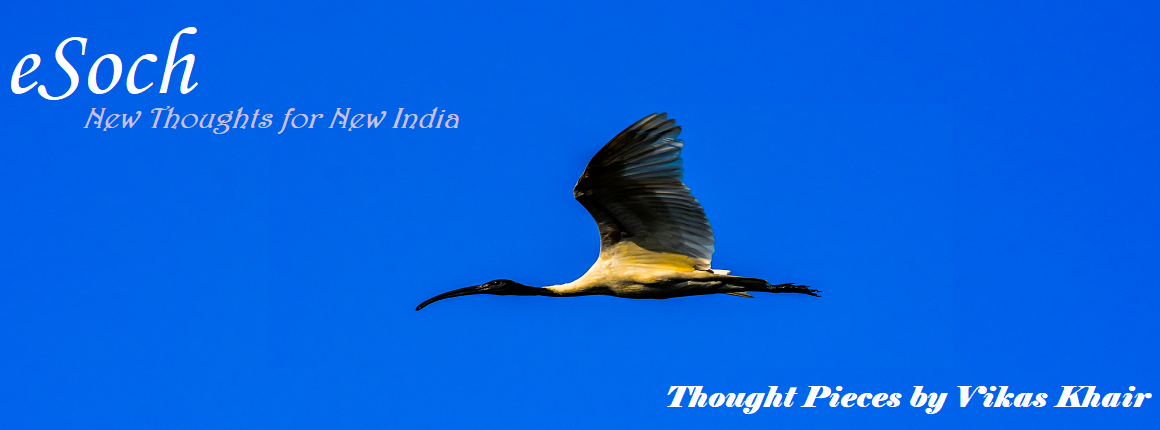 E-Soch - New thoughts for New India
