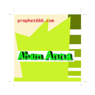 Aham Anna 3D Image