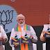 Exit Poll 2019: UP में नुकसान के बावजूद, केंद्र में 'एक बार फिर मोदी सरकार' के संकेत