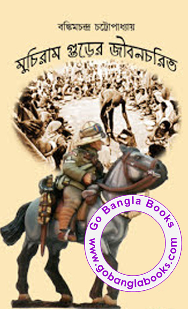 sarat chandra chattopadhyay novels pdf in hindi
