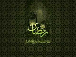 Hadits Rasul Tentang Keutamaan Ramadhan