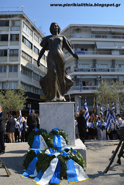 Κατάθεση στεφάνων στο άγαλμα της Ελευθερίας στην Κατερίνη για την επέτειο της 25ης Μαρτίου 1821. (ΒΙΝΤΕΟ-ΦΩΤΟ)