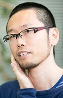 Ishiguro Kyohei Occultic Nine