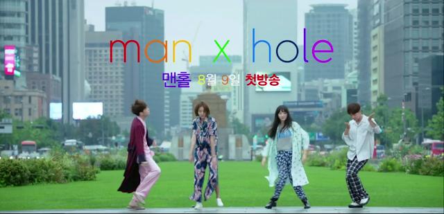 Sinopsis Drama Korea Terbaru : Man X Hole (2017)