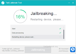 TaiG9 Jailbreak Download iOS 9 Cydia App For iPhone/iPad