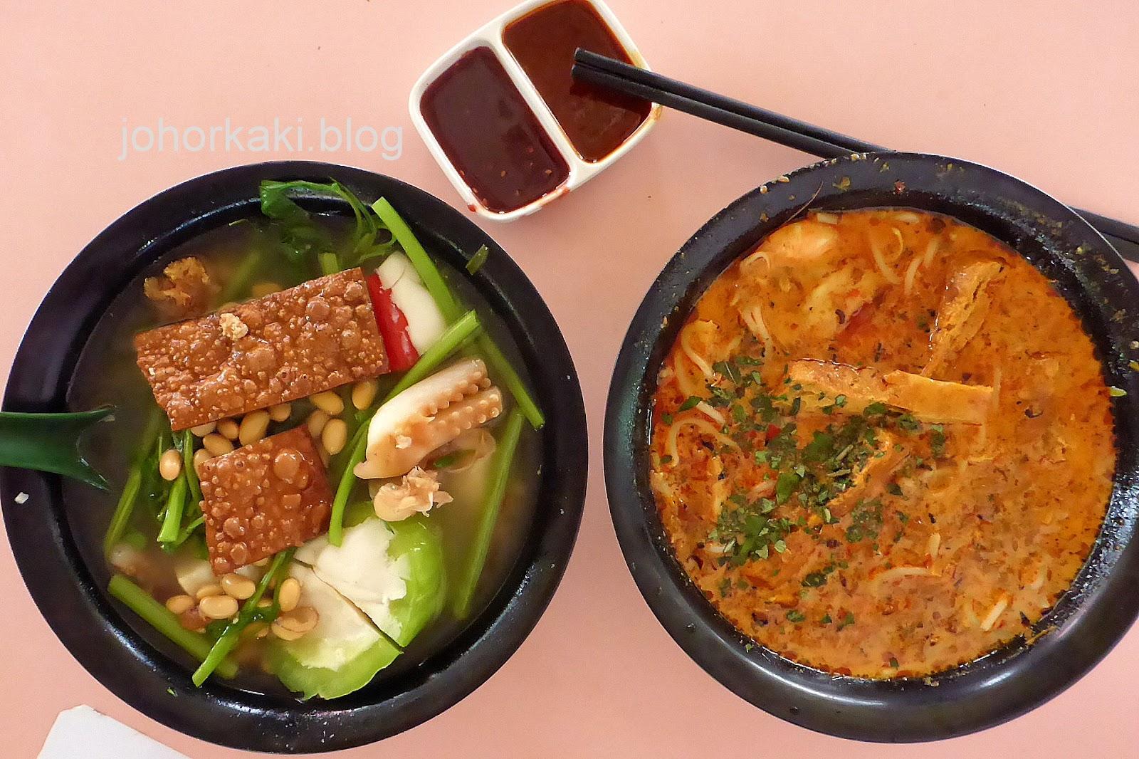 Xi xiang feng best yong tau foo singapore ang mo kio 724 for Cuisine xiang