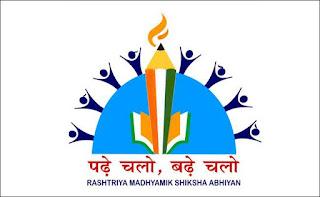Rashtriya Madhyamik Siksha Abhijan Vacancies 2018