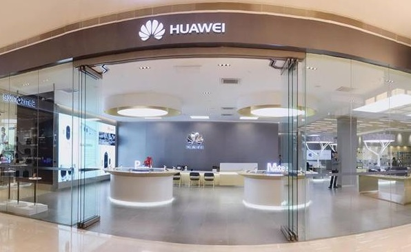 Huawei Riyadh Flagship Showroom