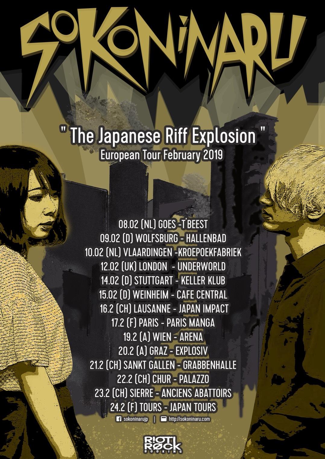 Sokoninaru - The Japanese Riff Explosion Sokoninaru European Tour 2019