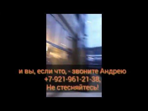 Агентство по взысканию долгов Филберт. Вручение заявления на бланке Федерации ВИП инициатив СССР