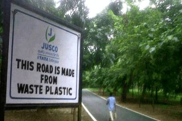PLASTIC ROAD PROJECT
