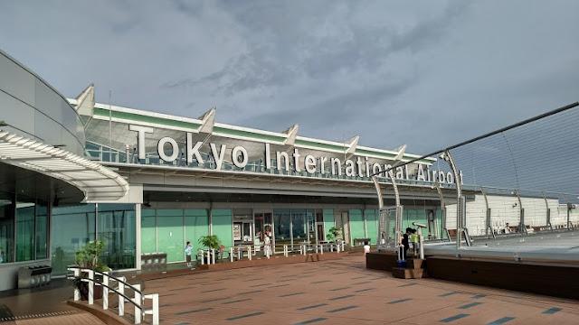 Tokyo Haneda International Airport 2017