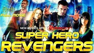 Super Hero Revengers 2019 Hindi Dubbed 300MB HDRip 480p x264