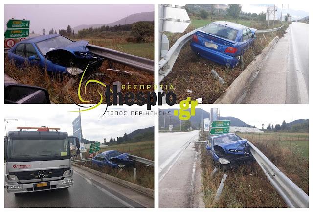 """Θεσπρωτία: Άγιο είχε ο οδηγός ΙΧ που """"καρφώθηκε"""" στις προστατευτικές μπάρες (+ΦΩΤΟ)"""