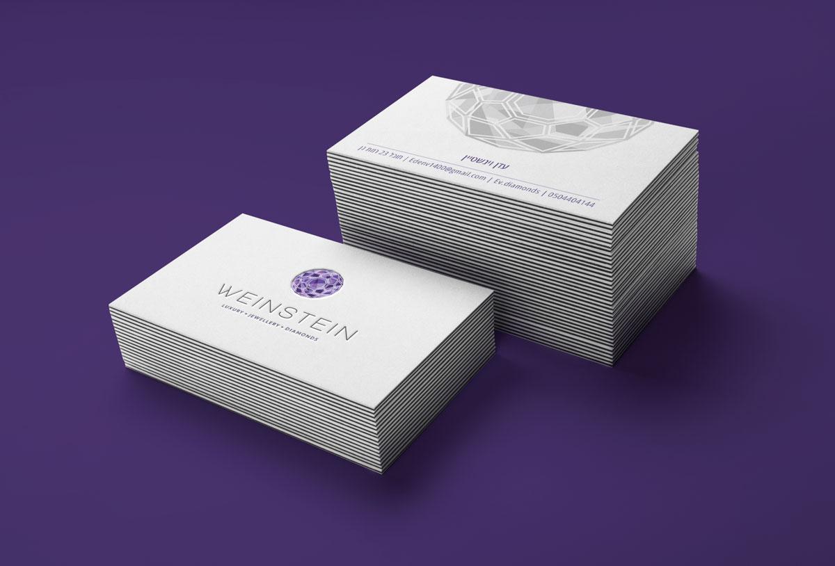 עיצוב גרפי - כרטיס ביקור מעצב, עיצוב לוגו,  סטודיו לעיצוב גרפי, סטודיו בוטיק