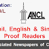 Proof Readers (Sinhala, English & Tamil) - The Associated Newspapers of Ceylon Ltd