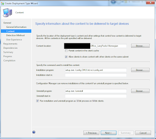 Office 2010 Language Pack Deployment in the Software Catalog for SCCM 2012 7