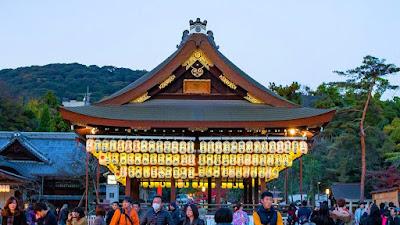 Assurance vie Japon