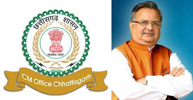 Chhattisgarh-employees-7th-pay-scale-from-april