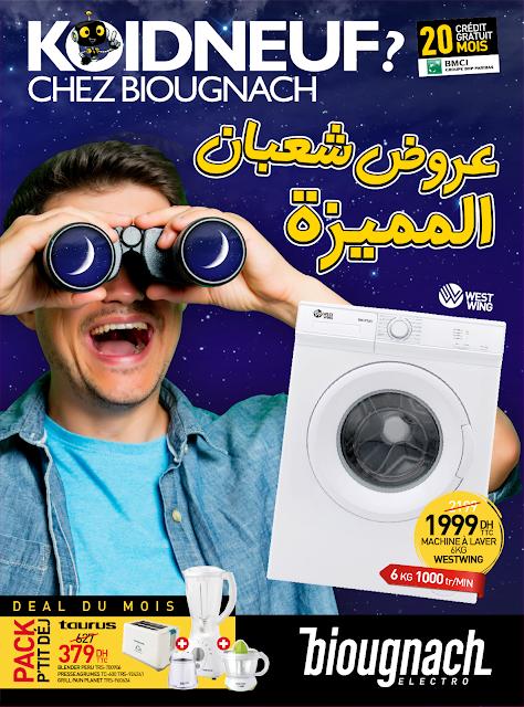 catalogue biougnach avril mai chaabane ramadan 2019
