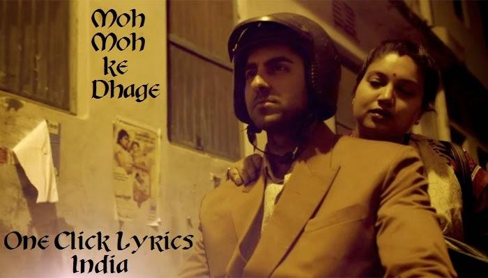 Moh Moh Ke Dhage (Male) Song Lyrics