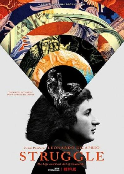 Struggle : The Life and Lost Art of Szukalski (2018) ดิ้นรนจนวันตาย : ชีวิตและศิลปะที่สาบสูญของซูคาลสกี้ (ซับไทย)