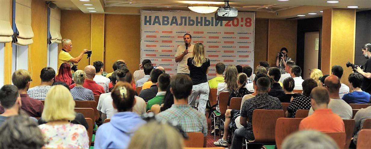 Владимир Милов Калининград