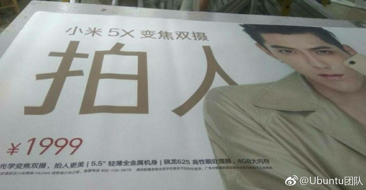 Xiaomi 5X Specifications & Pricing Info Revealed in New Leak