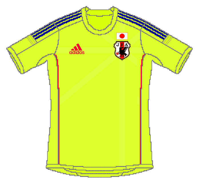 053a492db Japan World Cup Adidas Away Kit Predicition. Some weeks ago the Japan s  home kit was released