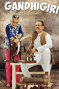 Gandhigiri Movie Download HD Full Free 2016 720p Bluray thumbnail