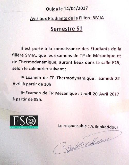 """SMIA S1 : Rattrapage des examens de TP """"Mécanique et Thermodynamique"""""""