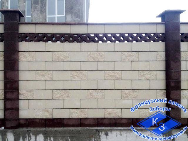 Забор из французского камня фото Севастополь