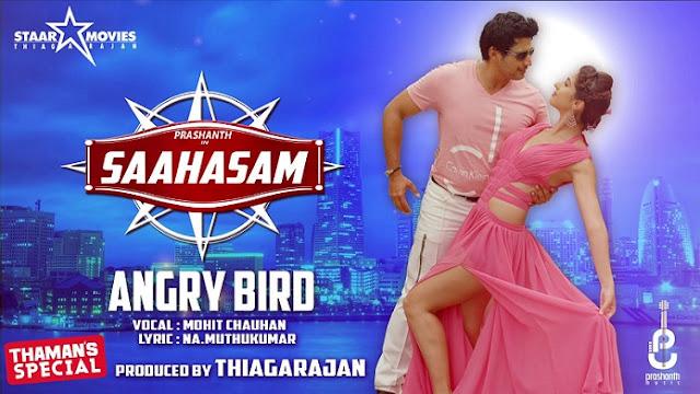 Saahasam 2016 Tamil Movie DVDScr 400Mb Download