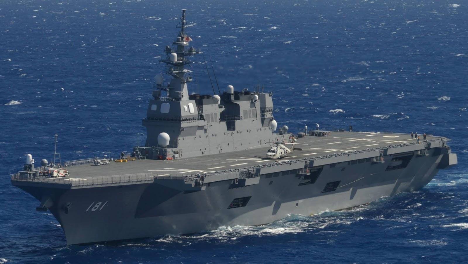 DDH-181-Hyuga-044.jpg