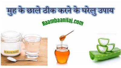 www.raambaanilaj.com