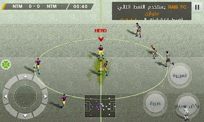 لعبة فيفا 2017  باللغة العربية اندرويد وحجم 12 m فقط تنلعب اوف لاين و اون لاين لعبه جدا رائعه