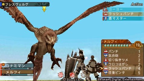 Game Frontier Gate Boost PSP