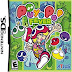 Puyo Pop Fever ( DS RIP )