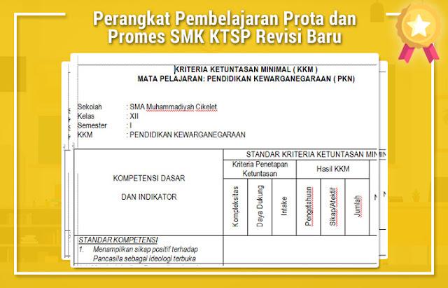 Prota dan Promes SMK KTSP