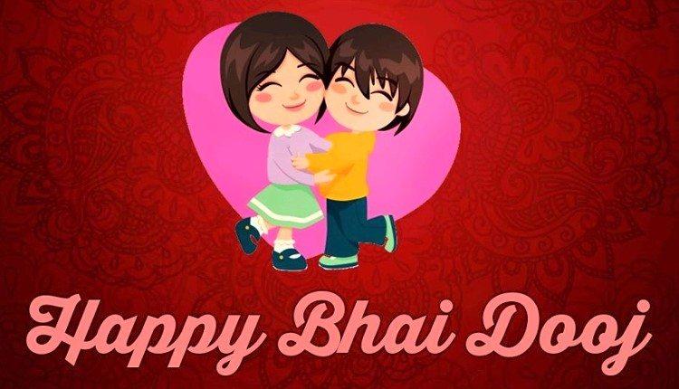 Bhai Dooj Greetings, Cards, Animated, Images Download