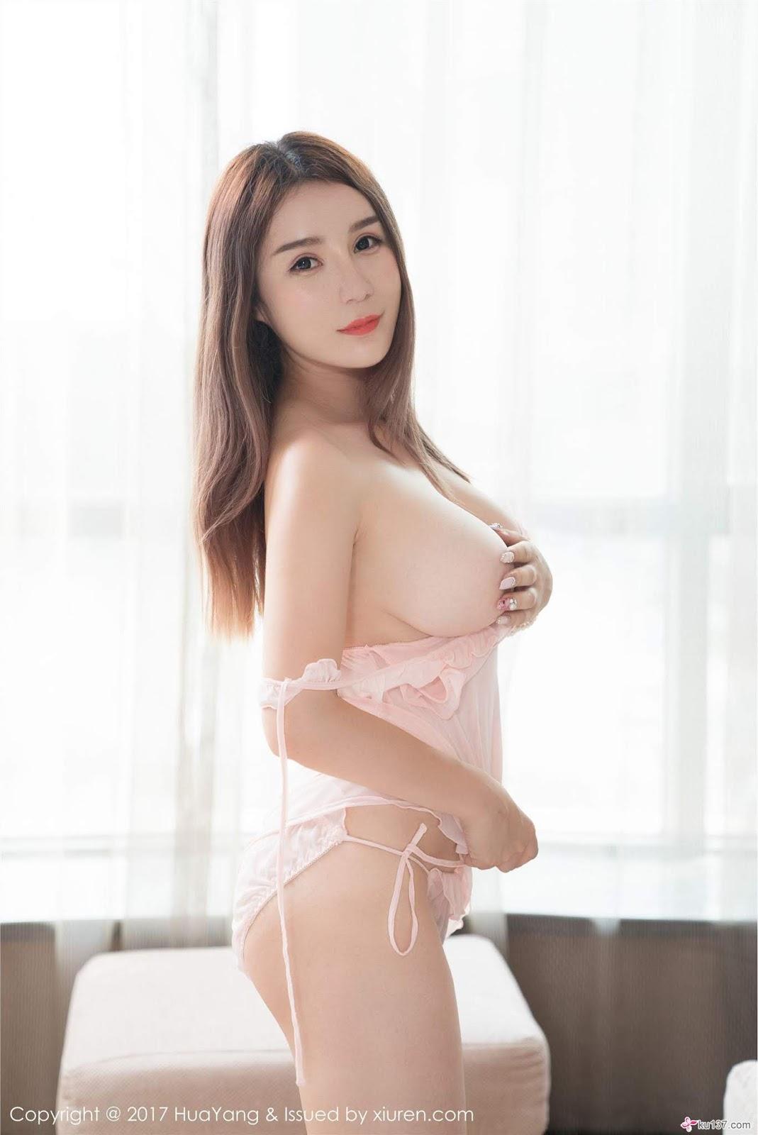 [HuaYang] 2017.08.14 VOL.001 陈秋雨