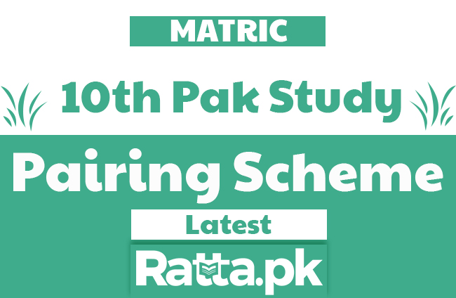 Matric 10th Pak Studies Pairing Scheme 2020