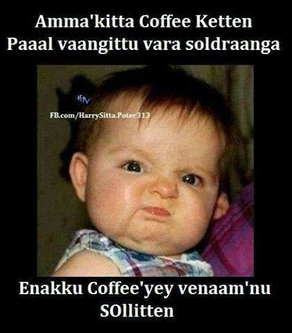 Funny Tamil Baby Kids Jokes Pictures