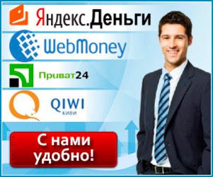 Обмен криптовалюты на Приват24