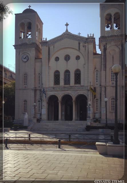 Εκκλησία Άγιος Νικόλαος, Χαλκίδα