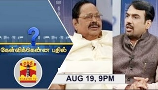 Kelvikkenna Bathil 19-08-2017 Exclusive Interview with DMK Principal Secretary Durai Murugan