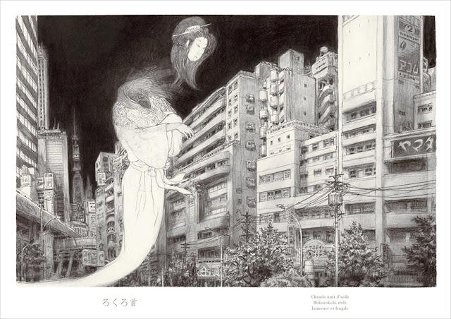 """page de """"UN MONDE LFOTTANT"""", de Nicolas de Crécy chez Delcourt"""